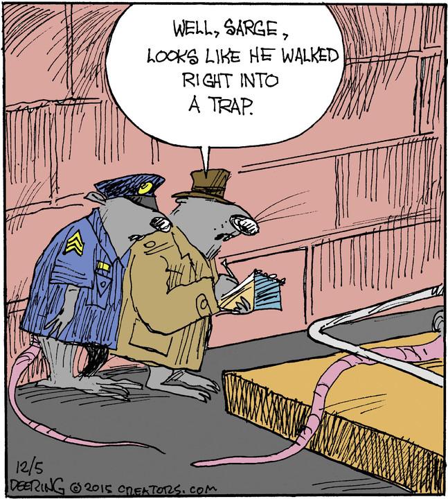 Казначейство картинки юмор